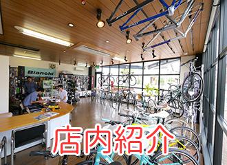 Climb Cycle SPORTリニューアルした店内風景!