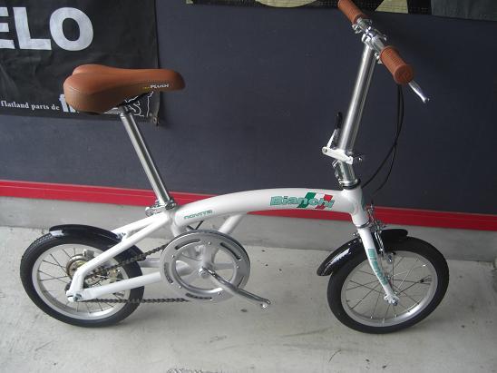 ... )可愛い折り畳み自転車 紹介