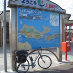 弓削島MAP