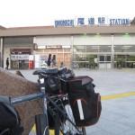 尾道到着 JR尾道駅