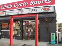 Climb CYCLE SPORTS 改装もやまば!