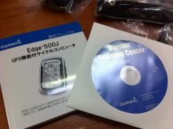 20121027-203209.jpg