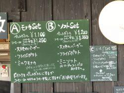 3F7F13F3-8D20-4E34-8F8F-A45719A232EE
