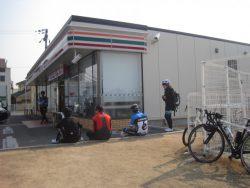 道の駅みつポタリング 004