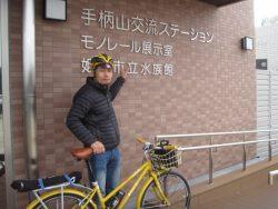 飾磨姫路港・手柄・ 081