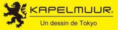 KAPELMUUR KAPELMUURは日本のウエアブランド