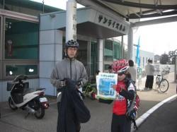 サイクリングターミナル糸山 サアー今から本番!