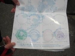 大島 宮窪町役場にて スタンプ用紙確認
