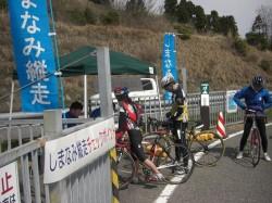大三島橋 チェックポイント