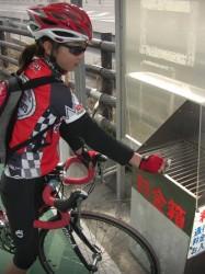 因島 自転車道 これで最後の料金所