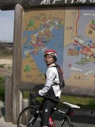 瀬戸田のマップ