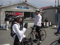 大島にて吉海いきいき館