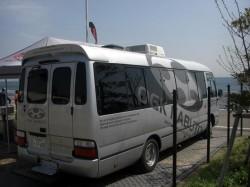 OGK KABUTO サービスカー
