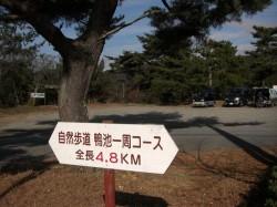 小野市 鴨池駐車場