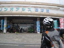 しまなみ縦走2016 069
