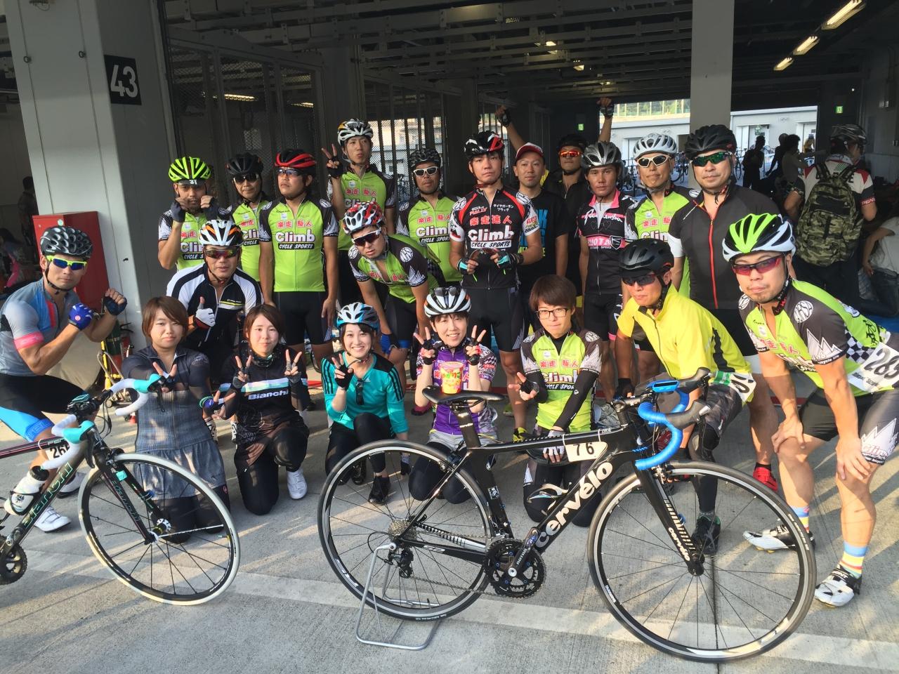 8/20(土曜日)SHIMANO シマノ鈴鹿ロードレースに参加してきました!