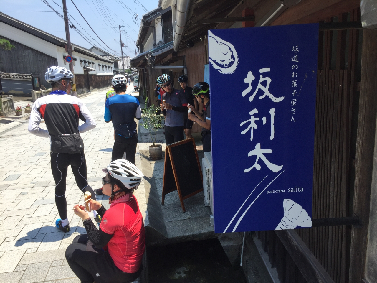 Climbサイクリング 坂越・サリータ~赤穂