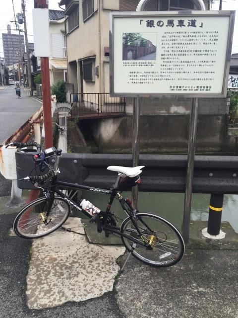 あさポタ「銀の馬車道」 〜飾磨沖