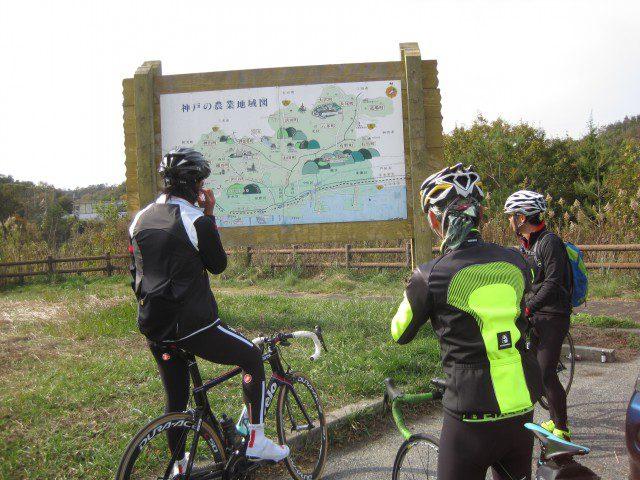 兵庫県道563号神出山田自転車道線